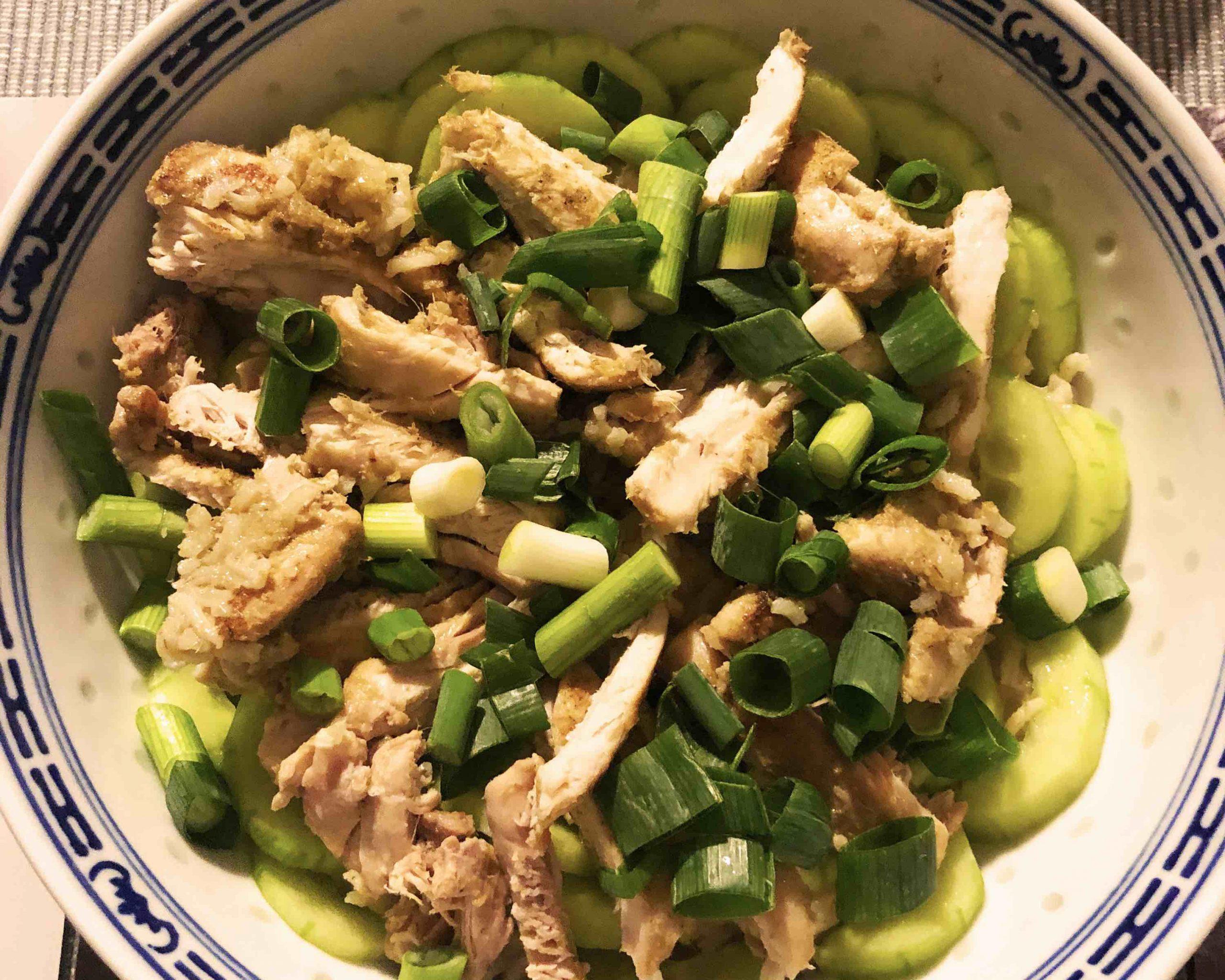 Hainanese Chicken Rice, Hainanese Chicken Rice